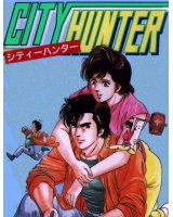 BUY NEW city hunter - 12126 Premium Anime Print Poster