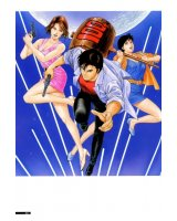 BUY NEW city hunter - 130410 Premium Anime Print Poster