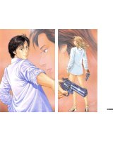 BUY NEW city hunter - 130419 Premium Anime Print Poster