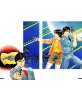 BUY NEW city hunter - 130420 Premium Anime Print Poster