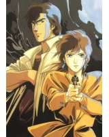 BUY NEW city hunter - 16541 Premium Anime Print Poster