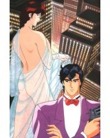 BUY NEW city hunter - 16545 Premium Anime Print Poster