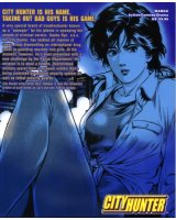 BUY NEW city hunter - 180360 Premium Anime Print Poster