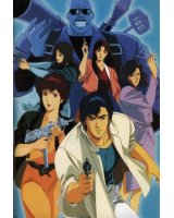 BUY NEW city hunter - 25118 Premium Anime Print Poster