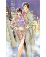 BUY NEW city hunter - 36670 Premium Anime Print Poster