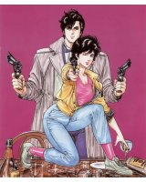 BUY NEW city hunter - 36672 Premium Anime Print Poster