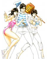 BUY NEW city hunter - 36813 Premium Anime Print Poster