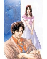 BUY NEW city hunter - 36926 Premium Anime Print Poster