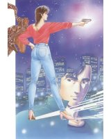 BUY NEW city hunter - 36928 Premium Anime Print Poster