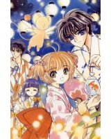 BUY NEW clamp - 103395 Premium Anime Print Poster