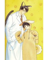 BUY NEW clamp - 120049 Premium Anime Print Poster