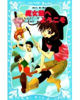 BUY NEW clamp - 136664 Premium Anime Print Poster