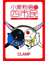 BUY NEW clamp - 148031 Premium Anime Print Poster