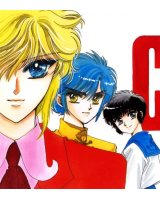 BUY NEW clamp campus detectives - 130891 Premium Anime Print Poster
