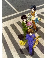 BUY NEW clamp campus detectives - 130903 Premium Anime Print Poster