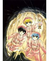 BUY NEW clamp campus detectives - 130904 Premium Anime Print Poster