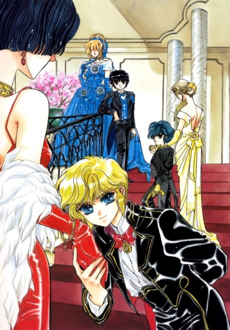 clamp campus detectives - 130905 image