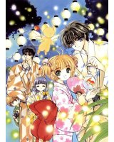 BUY NEW clamp in wonderland - 121564 Premium Anime Print Poster