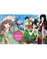 BUY NEW clamp in wonderland - 160468 Premium Anime Print Poster