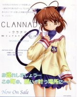 BUY NEW clannad - 117020 Premium Anime Print Poster