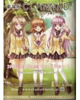 BUY NEW clannad - 135817 Premium Anime Print Poster