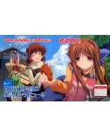 BUY NEW clannad - 142070 Premium Anime Print Poster