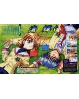 BUY NEW clannad - 142080 Premium Anime Print Poster