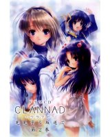 BUY NEW clannad - 142425 Premium Anime Print Poster