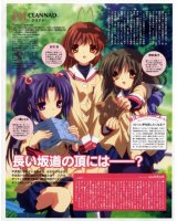BUY NEW clannad - 143830 Premium Anime Print Poster
