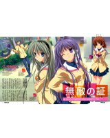 BUY NEW clannad - 148678 Premium Anime Print Poster