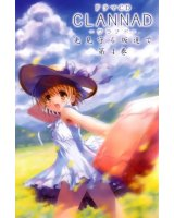 BUY NEW clannad - 151026 Premium Anime Print Poster