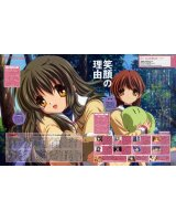 BUY NEW clannad - 152442 Premium Anime Print Poster
