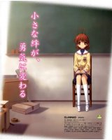 BUY NEW clannad - 152712 Premium Anime Print Poster