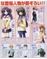 BUY NEW clannad - 155281 Premium Anime Print Poster