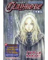 BUY NEW claymore - 137945 Premium Anime Print Poster