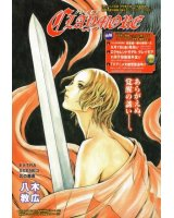 BUY NEW claymore - 142672 Premium Anime Print Poster