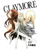 BUY NEW claymore - 166492 Premium Anime Print Poster
