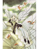 BUY NEW clover - 120391 Premium Anime Print Poster