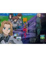 BUY NEW cluster edge - 55285 Premium Anime Print Poster