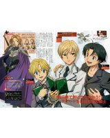 BUY NEW cluster edge - 60021 Premium Anime Print Poster