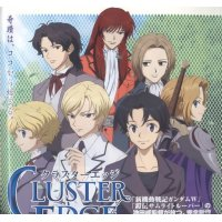 BUY NEW cluster edge - 66385 Premium Anime Print Poster