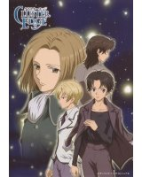 BUY NEW cluster edge - 68871 Premium Anime Print Poster