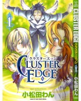 BUY NEW cluster edge - 71655 Premium Anime Print Poster