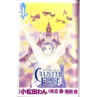 BUY NEW cluster edge - 71656 Premium Anime Print Poster