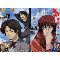 BUY NEW cluster edge - 87626 Premium Anime Print Poster