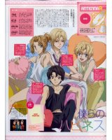 BUY NEW cluster edge - 90255 Premium Anime Print Poster