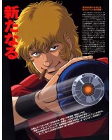 BUY NEW cobra - 186168 Premium Anime Print Poster