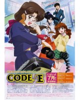 BUY NEW code e - 132707 Premium Anime Print Poster