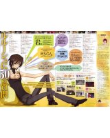 BUY NEW code geass - 101515 Premium Anime Print Poster
