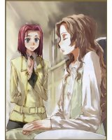 BUY NEW code geass - 103621 Premium Anime Print Poster